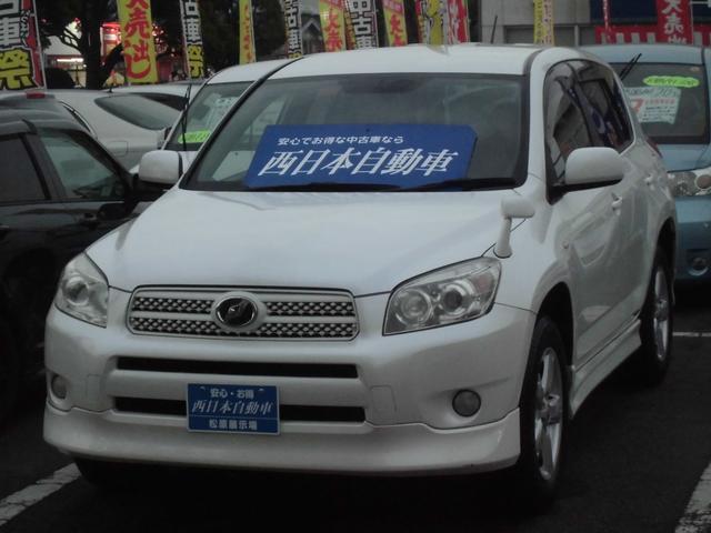 トヨタ RAV4 G (車検整備付)