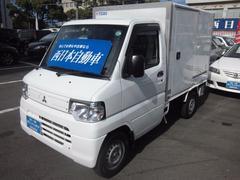 ミニキャブトラック冷蔵冷凍車 −5℃ 25℃