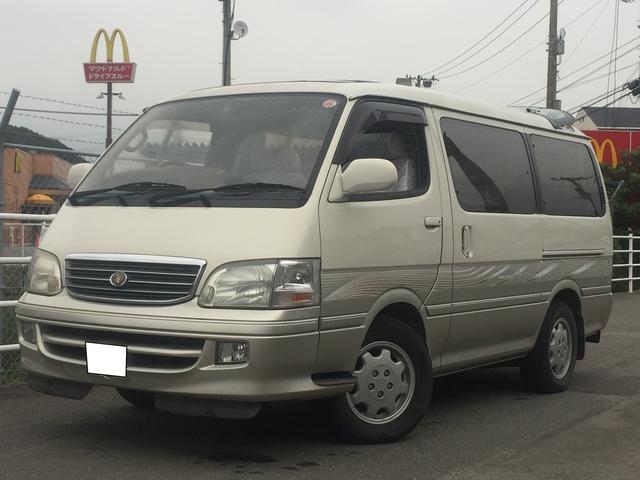 トヨタ スーパーカスタムリミテッド