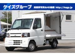 ミニキャブトラック 移動販売車 商品陳列棚付属 24ヵ月保証(三菱)