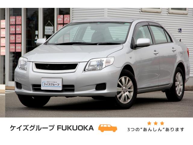 Photo of TOYOTA COROLLA AXIO X / used TOYOTA