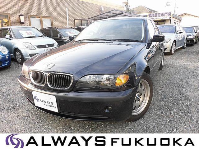 BMW 3シリーズ 320i サンルーフ 社外ナビ ETC パワー...
