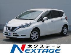 ノートX 現行型 禁煙車 純正SDナビ エマージェンシーブレーキ