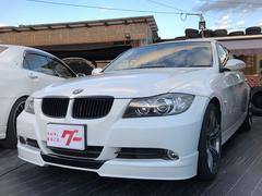 BMW320i 社外エアロ 社外テール 社外シフト ナビ