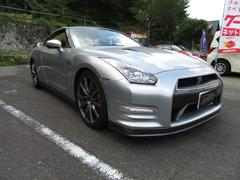 GT−Rピュアエディション