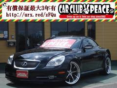 SCSC430 DVDナビ ローダウン 電動シート