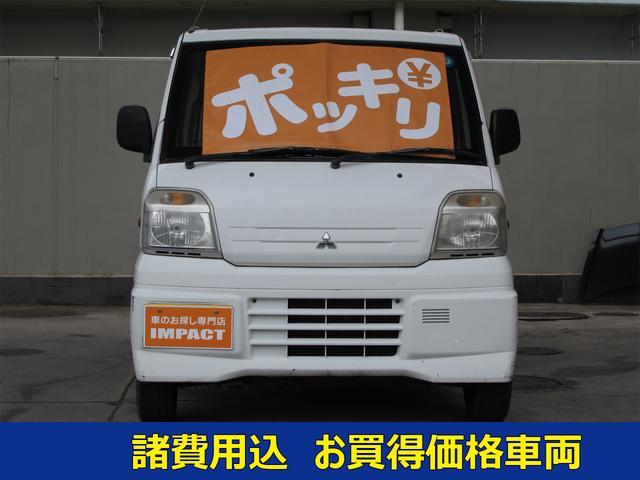 三菱 ミニキャブトラック Vタイプ車検整備付きタイミングベルト交換...