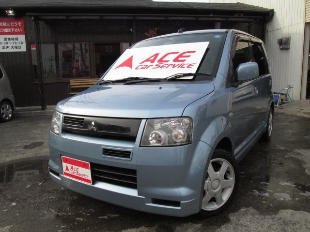 三菱 eKスポーツ R (車検整備付)