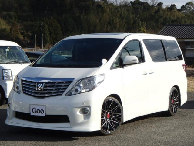 トヨタ アルファード 240S ツインサンルーフ 社外アルミ HD...