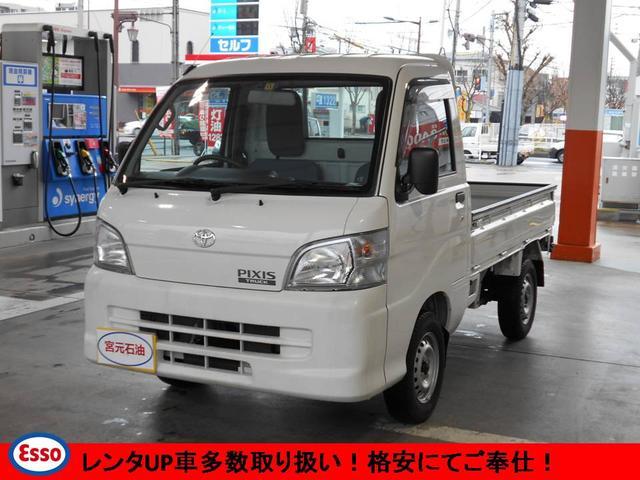 トヨタ スペシャル AT車・ETC・エアコン・パワステ・レンタUP