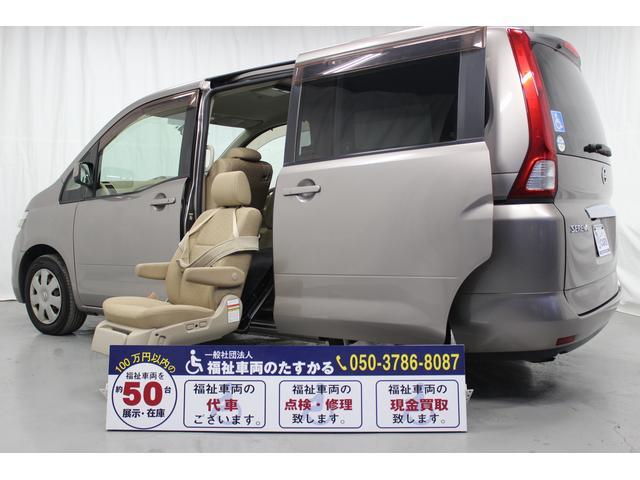 日産 福祉車両 サイドリフトアップシート 7人乗