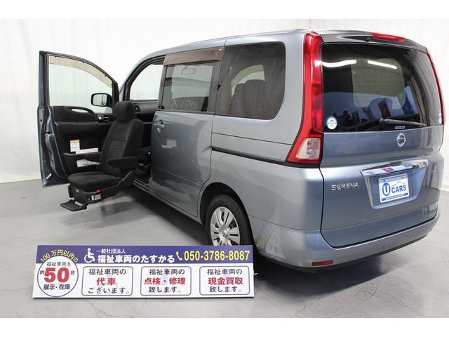 日産 福祉車両 助手席サイドリフトアップ 8人