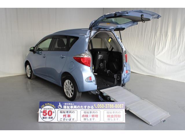 トヨタ 福祉車両 スロープタイプ 5人乗