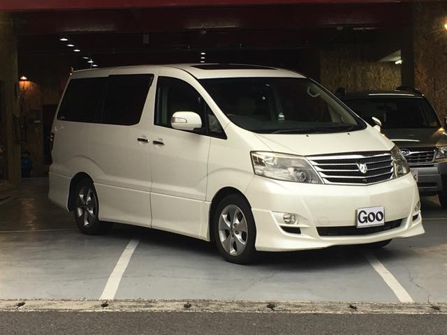 トヨタ MSプライムセレクション 両側Pスライドドア ダブルSR