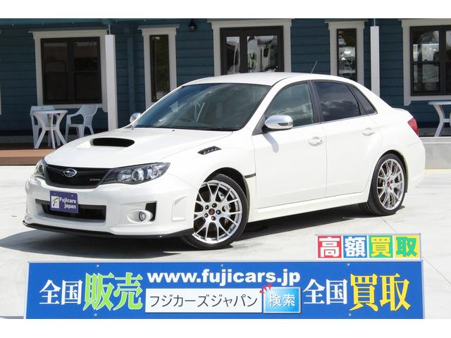 スバル インプレッサ WRX STi S206 300台限定車 1...