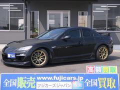 (株)フジカーズジャパン 鳥栖店 スポーツ・SUV・マツダ RX-8 タイプRSの画像