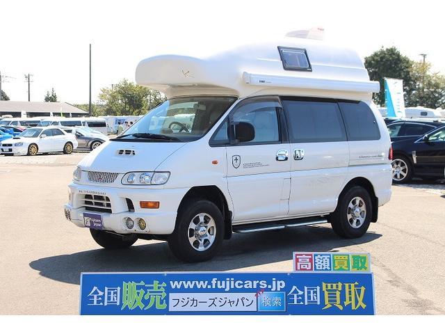 三菱 デリカスペースギア カートーモーター キャンピング 乗車5名...
