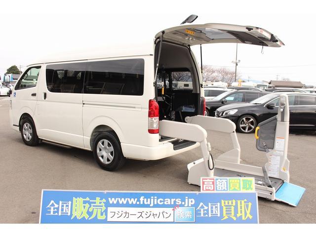 トヨタ 福祉車両 ウェルキャブ Bタイプ 車椅子2基 電動固定