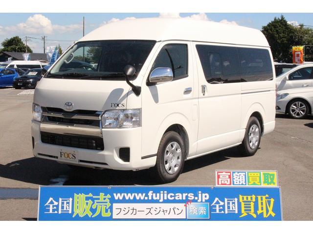 トヨタ FOCS DSコンパクト 即納モデル 冷蔵庫 外部電源