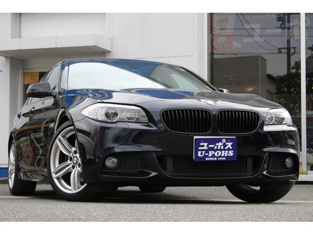 BMW 5シリーズ 523dブルー...
