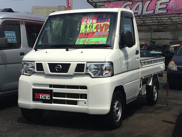日産 クリッパートラック 4WD 5速MT 三方開 エアコン パワ...