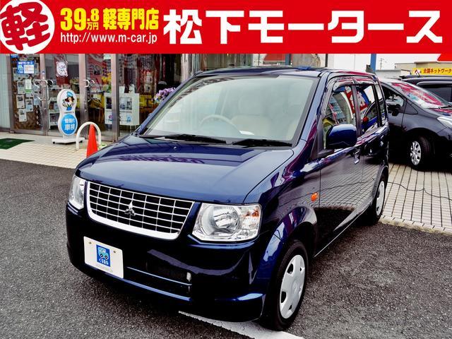 三菱 eKワゴン MX  キーレス CD 電動格納ミラー (なし)
