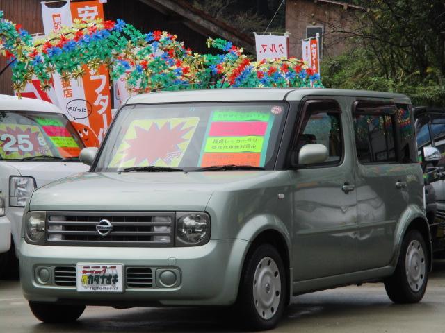 キューブキュービック(日産) SX 中古車画像