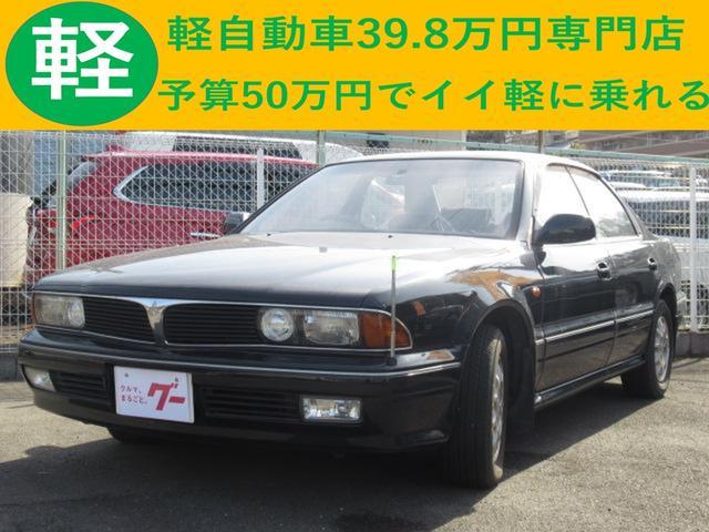 三菱 ディアマンテ 25E ETC オートエアコン (なし)
