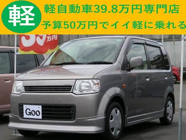 三菱 eKワゴン G 新品ナビ付 キーレス バッテリー新品 ワイパ...