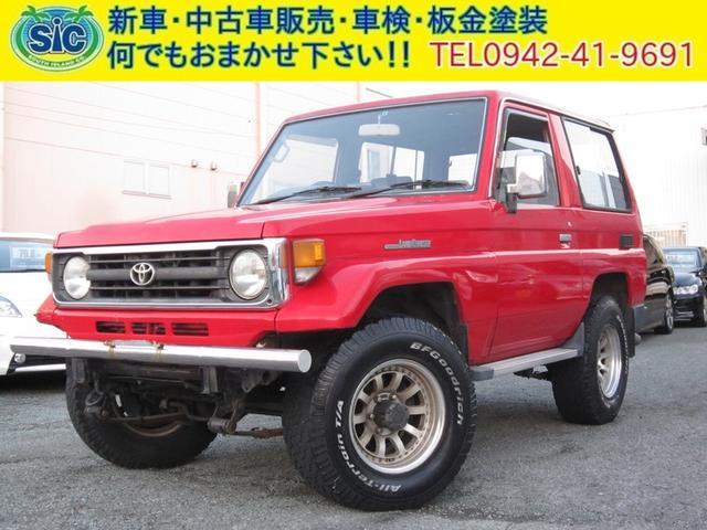 トヨタ ディーゼル車 5速MT 4WD 社外ステアリング
