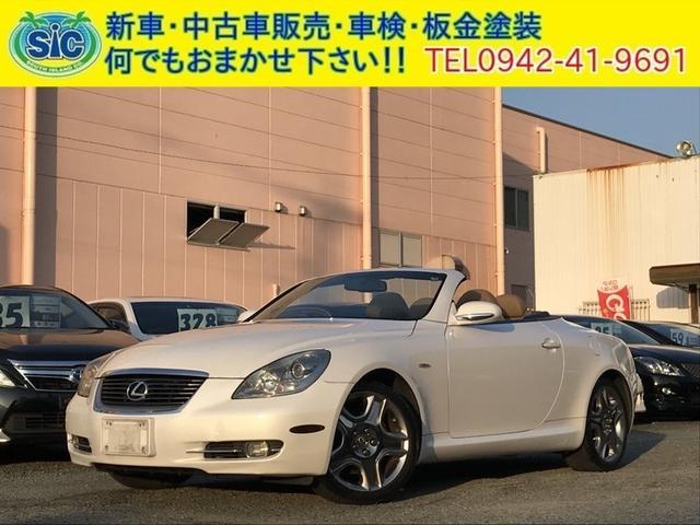 レクサス SC SC430 本革シート シートヒーター 電動オープ...