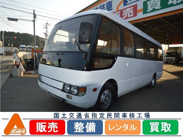 三菱ふそう 29人乗りマイクロバス