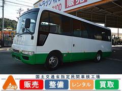 シビリアンバス29人乗りマイクロバス ドア自動 7列シート