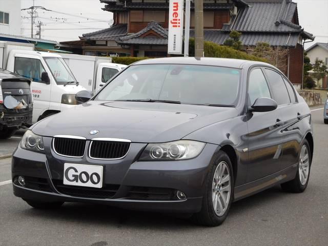 BMW 3シリーズ 320i HD...