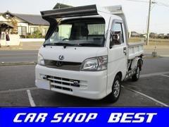 ハイゼットトラック PTOダンプ 4WD カスタム仕様(ダイハツ)