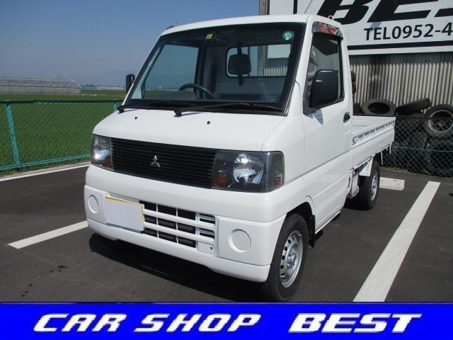三菱 ミニキャブトラック Vタイプ オートマ車・三方開 (車検整備付)