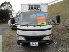 トヨエース冷蔵冷凍車