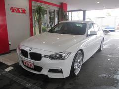 BMW320d Mスポーツ 純正ナビ アダプティブクルーズ