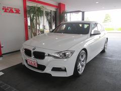 BMW320d Mスポーツ 純正HDDナビ アダプティブクルーズ