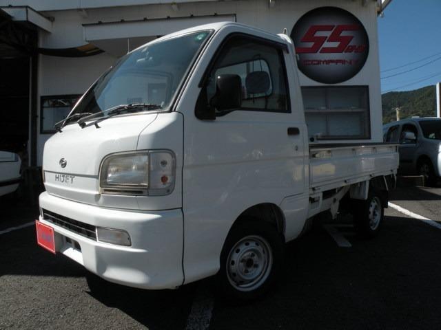 ハイゼットトラック(ダイハツ) スペシャル 中古車画像