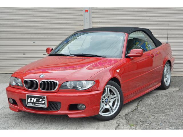 BMW 3シリーズ 330Ciカブリオーレ Mスポーツパッケージ ...