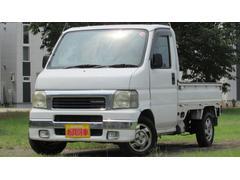 アクティトラック タウン 4WD エアコン パワステ付き(ホンダ)