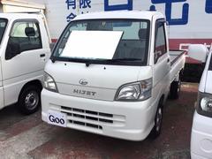 ハイゼットトラック4WD 5速マニュアル 三方開