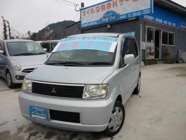 三菱 eKワゴン M タイミングベルト交換済み (車検整備付)