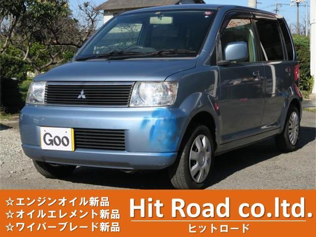 三菱 eKワゴン M CD付 ベンチシート エンジンオイル新品 ワ...