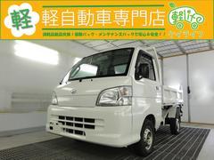 ハイゼットトラック多目的ダンプ PTO 4WD