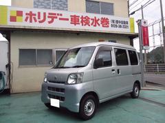 ハイゼットカーゴDX 車検整備2年付・タイヤ4本新品・バッテリー交換付き!!