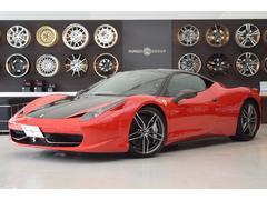 フェラーリ 458イタリアカーボンパーツ 純正OP20AW 社外マフラー 正規D車
