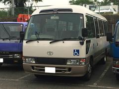 コースター 福祉車両 車イス1台(トヨタ)