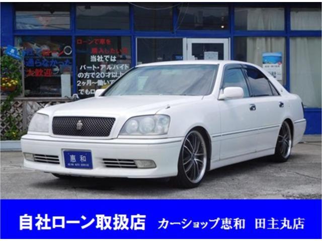 トヨタ クラウン アスリートV (車検整備付)